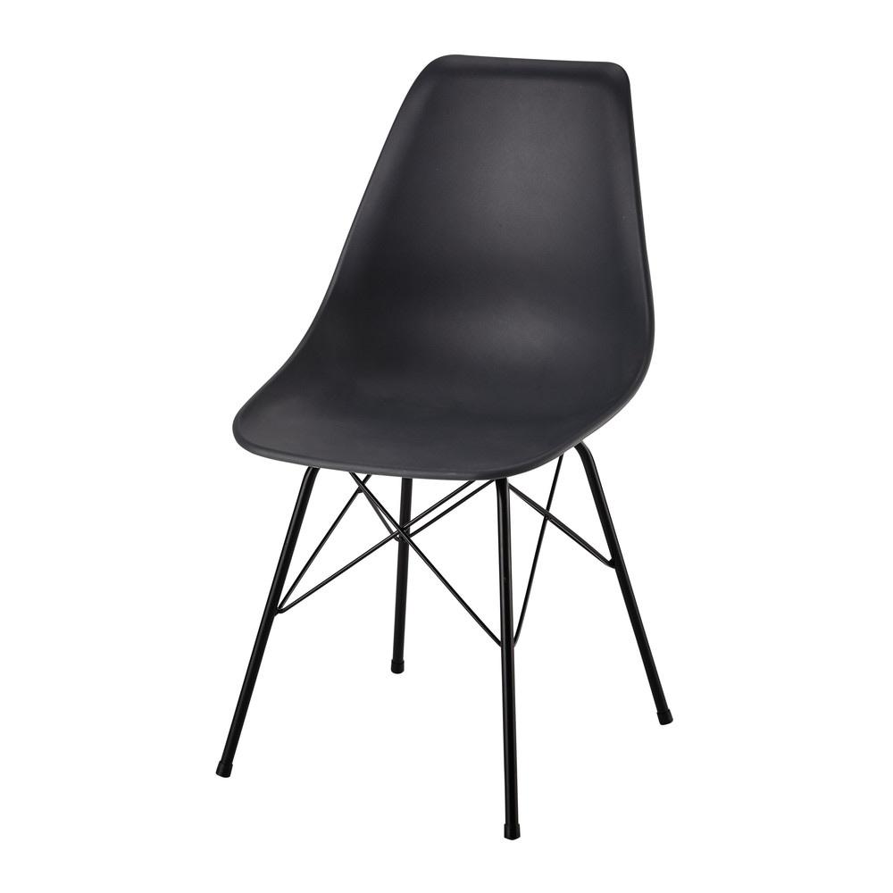 Maisons du monde chaise great chaise vintage en hva albachaise xxcm maisons du with maisons du - Chaise maison du monde ...