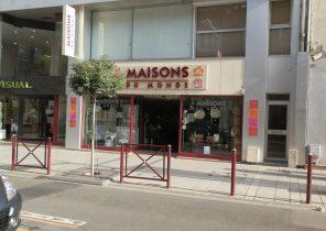 Best Maison Du Monde Beauvais Photos - House Design - marcomilone.com