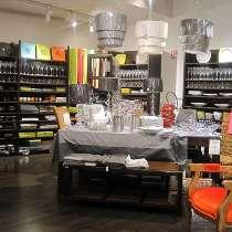 maison du monde suisse etoy ouverture id e pour cuisine. Black Bedroom Furniture Sets. Home Design Ideas