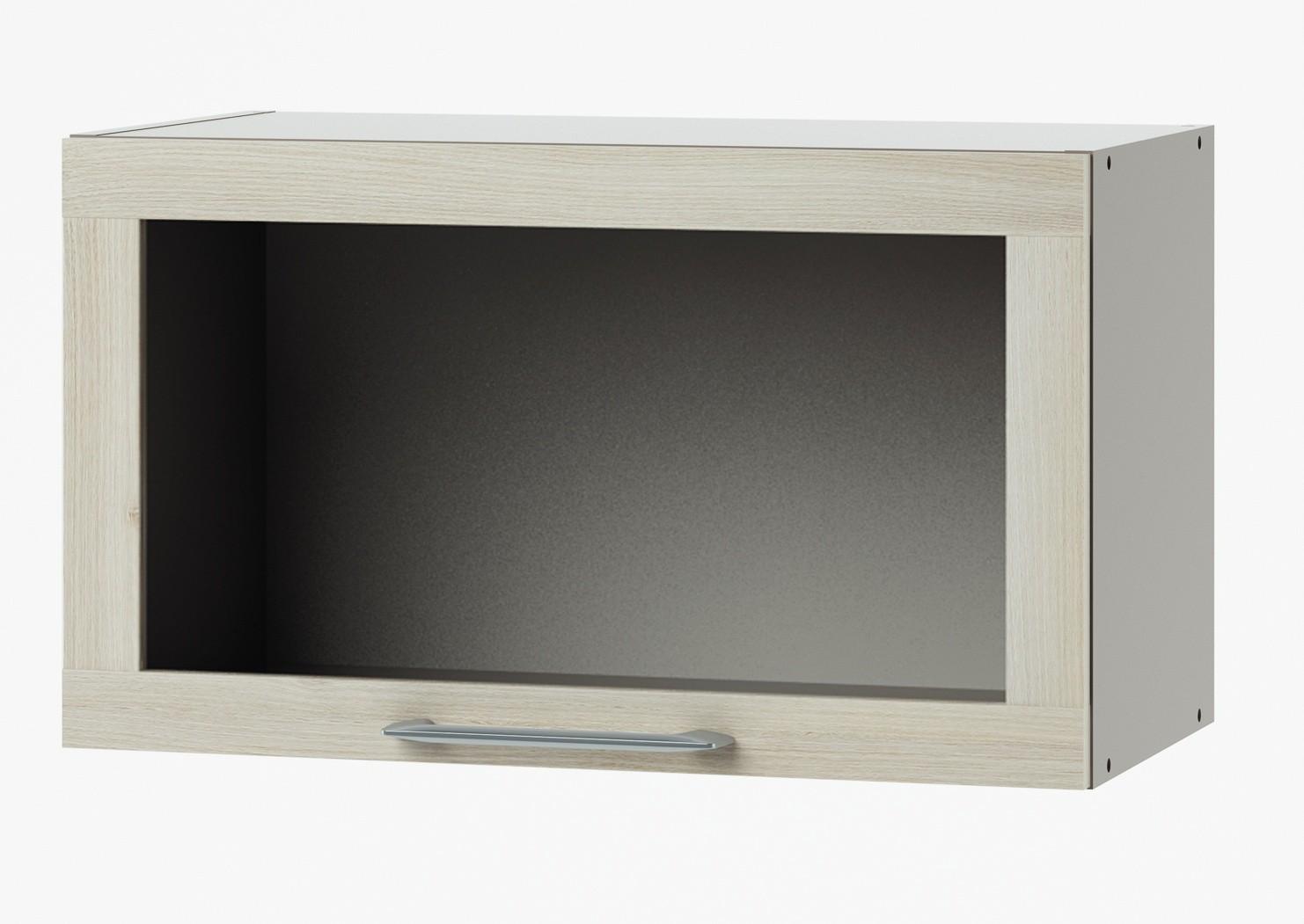 Meuble haut cuisine vitré cdiscount - Idée pour cuisine