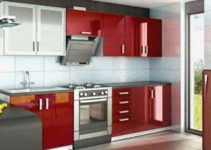 renovation cuisine ile de france id e pour cuisine. Black Bedroom Furniture Sets. Home Design Ideas